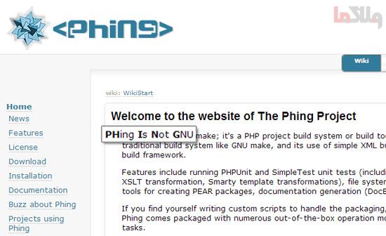 آموزش کنترل نسخه نرم افزار php