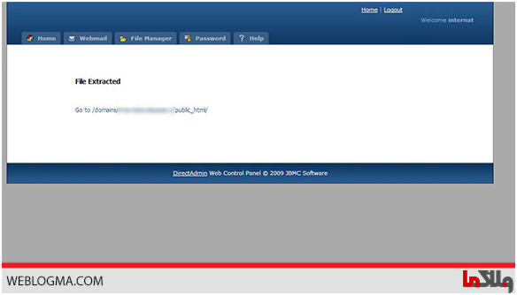 how_to_install_wordpress_on_directadmin-extract-file