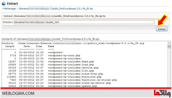how_to_install_wordpress_on_directadmin-extract-file2