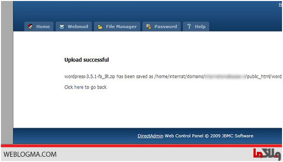 how_to_install_wordpress_on_directadmin-upload-file