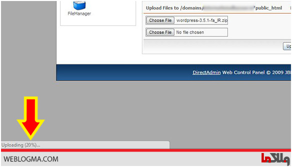 how_to_install_wordpress_on_directadmin-upload-file1