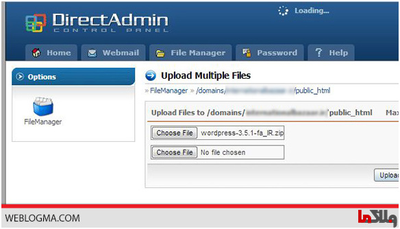 how_to_install_wordpress_on_directadmin-upload-file2