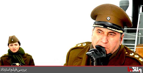 تصاویر فیلم استرداد-حمید فرخ نژاد