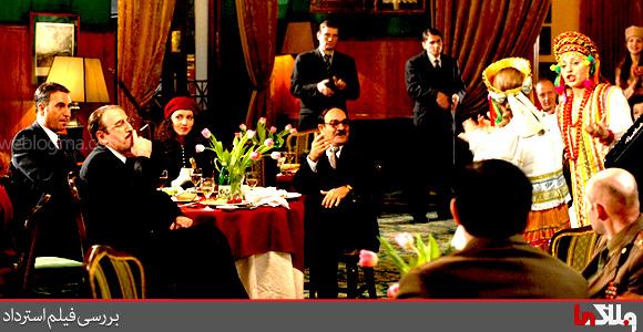 تصاویر فیلم استرداد-میهمانی