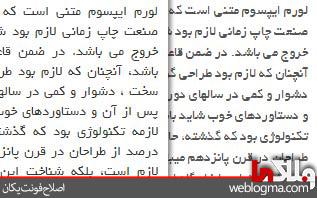 راه حل برای مشکل فونت فارسی در کروم