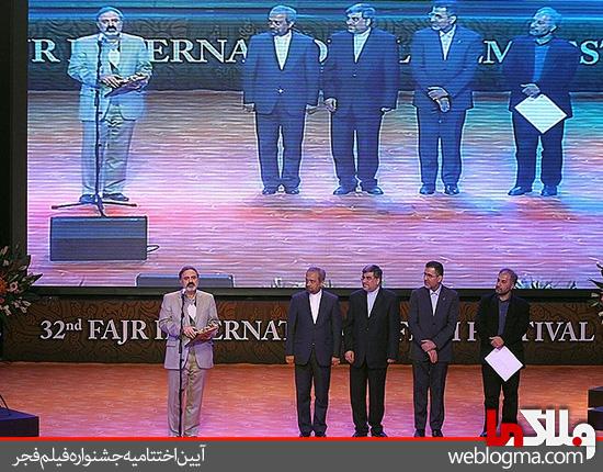 جایزه ویژه نگاه ملی جشنواره 32 ام