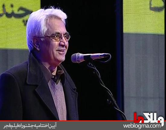 تصاویر آیین اختتامیه جشنواره فیلم فجر